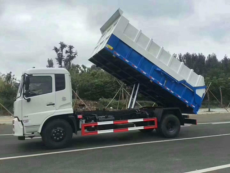 國六17立方東風天錦對接垃圾車-環衛專用車型
