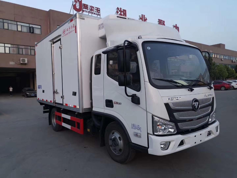 4米冷藏车厂家优惠直销福田欧马可S3|外汇如何开户