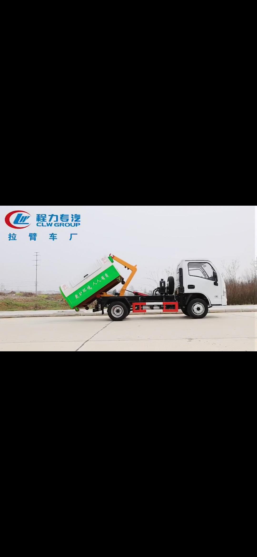 跃进国六勾臂式垃圾车车厢可卸式垃圾车操作视频视频