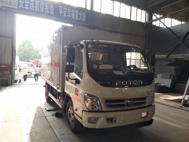 福田奧鈴5.1米危險品廂式運輸車圖片