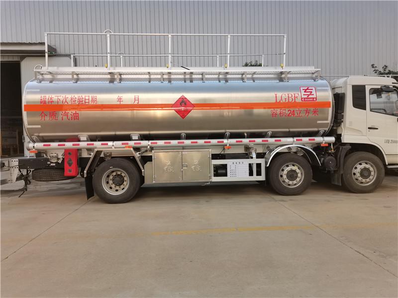 天錦小三軸鋁合金油罐車多少錢天錦鋁合金油罐車廠家視頻視頻