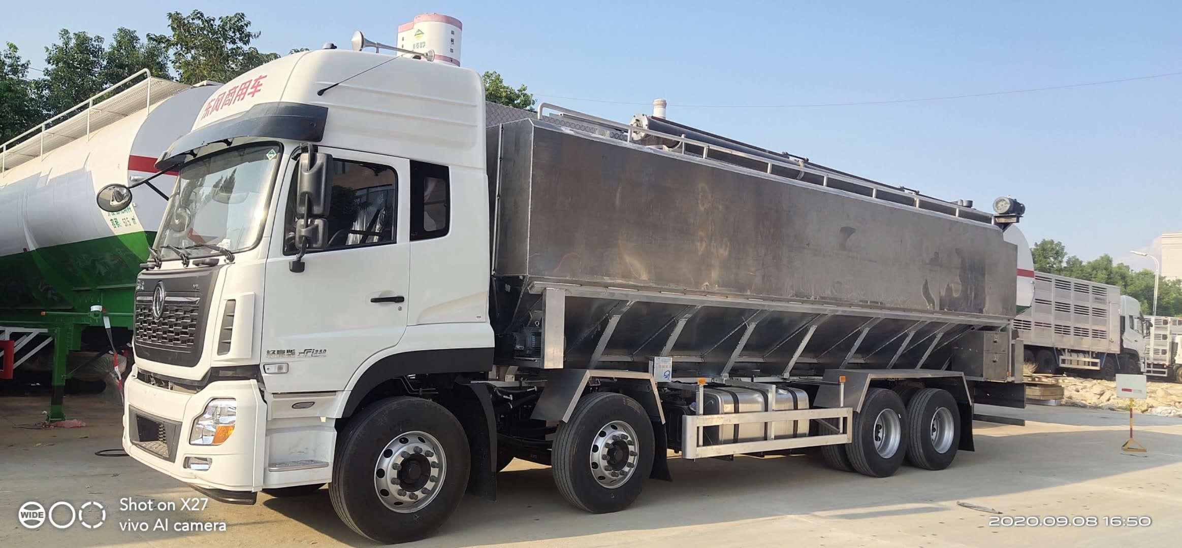 轻量化——30方40方铝合金散装饲料运输罐