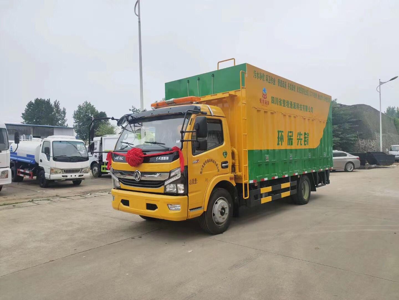 四川客户反馈我公司生产的吸污净化车处理化工污泥的现场视频视频