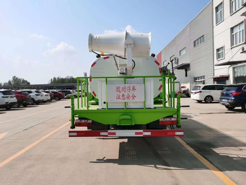 国六 18方福田戴姆勒洒水车图片可选装30米雾炮