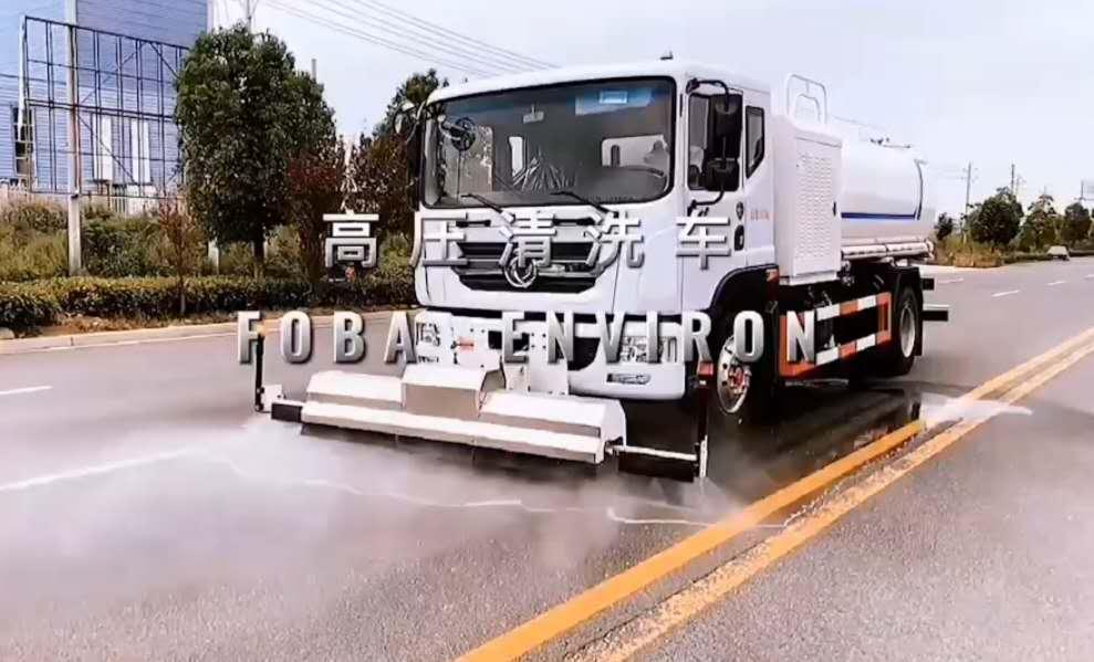 东风大多利卡高压清洗车使用视频集洒水车全功能视频