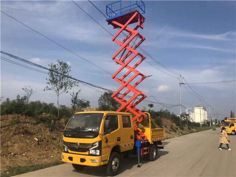 10米高空作业升降平台车