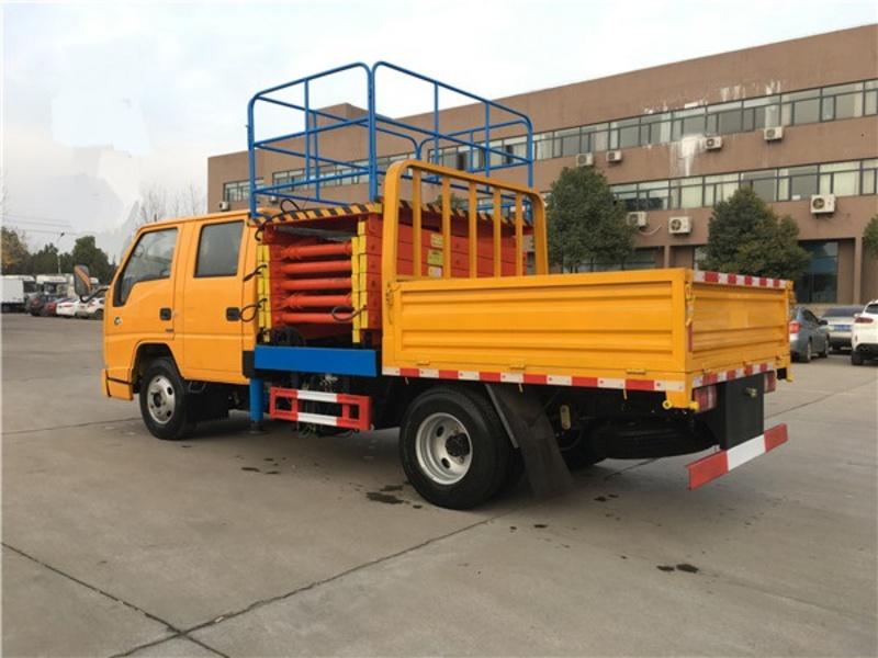 12米剪叉式高空作业车