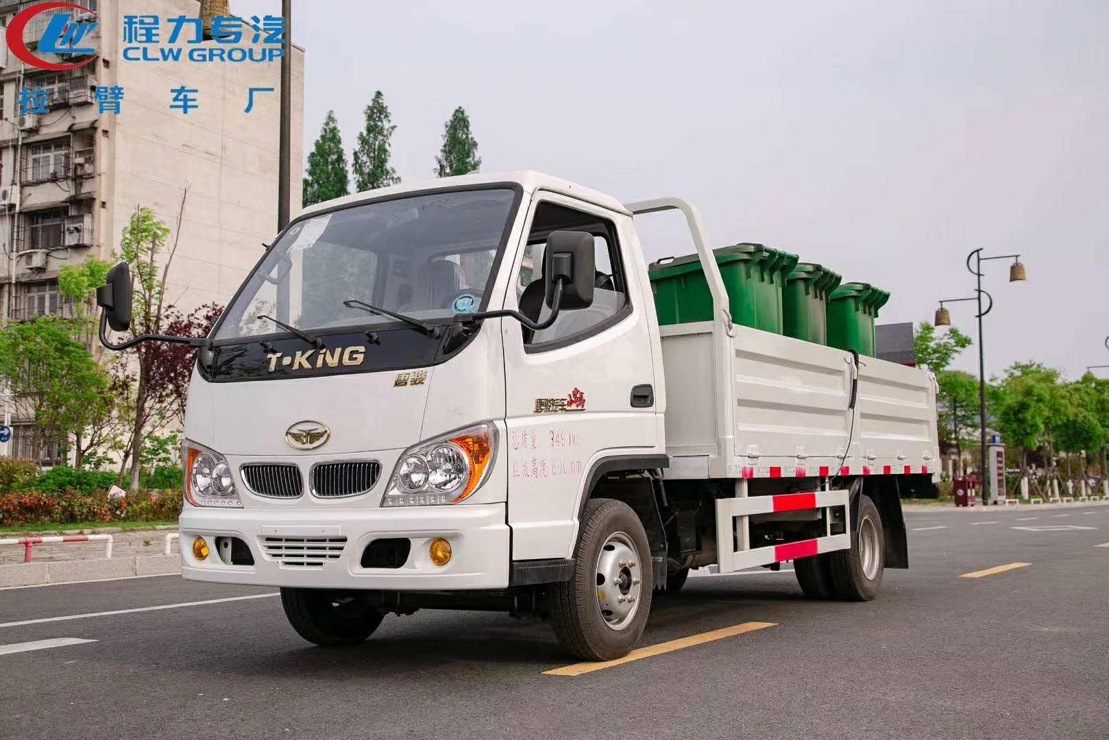 城区专用国六唐骏蓝牌分类垃圾桶装转运垃圾车