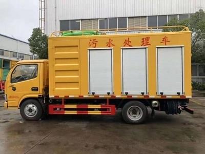 江苏污水处理车|哪里有卖污水处理车|污水处理车报价多少钱