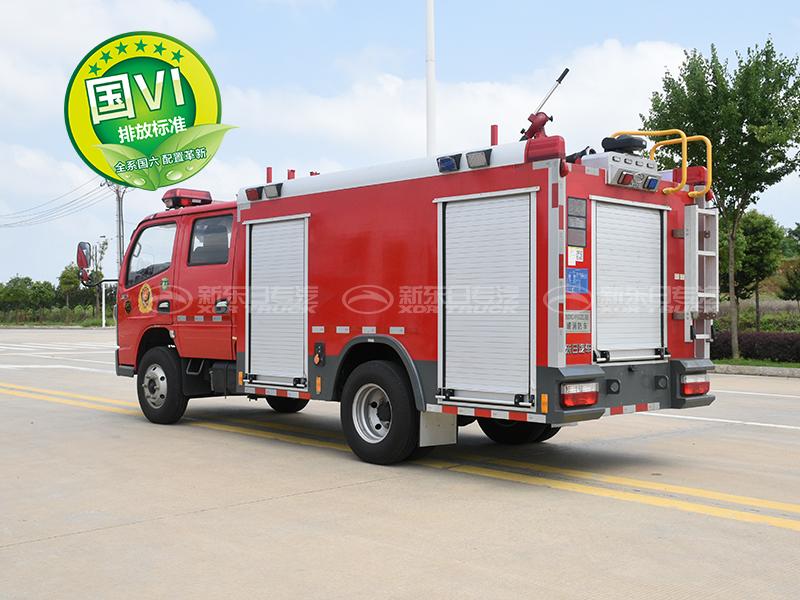 国六多利卡水罐消防车