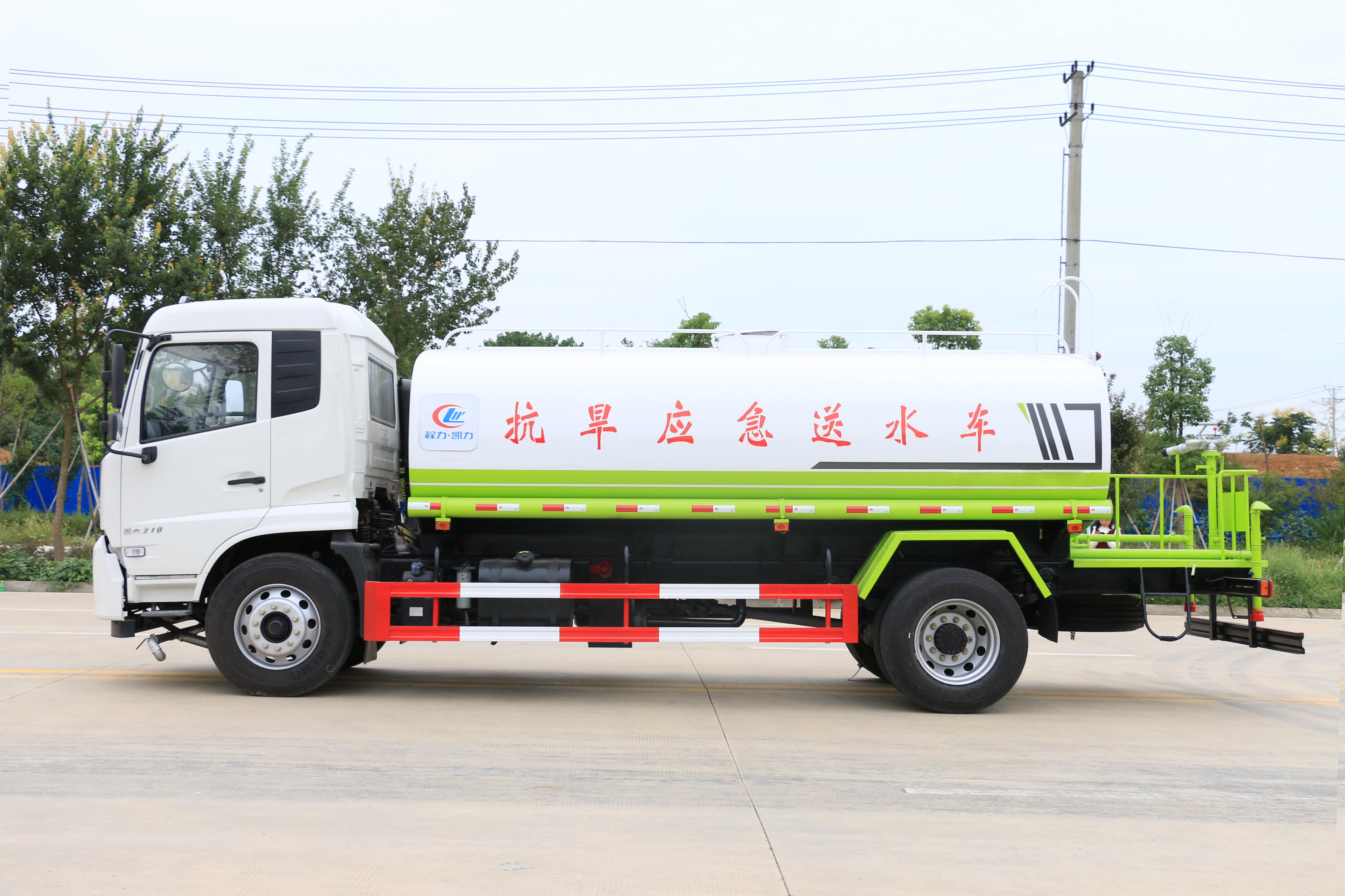 小型洒水车(东风天锦 13吨)图片