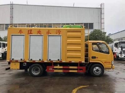 污水净化车|东风污水净化车|移动式污水净化车