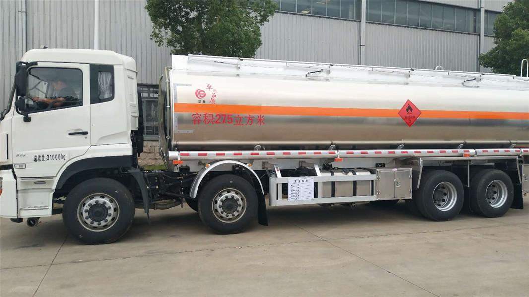 力神东风天龙20吨SLS5310GJYD4铝合金运油车视频视频