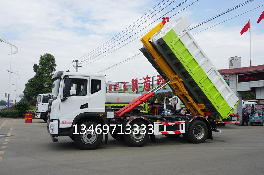 三轴环卫垃圾车怎样才能高速不超载