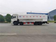 大型20噸散裝飼料車價格_東風天龍飼料車廠家