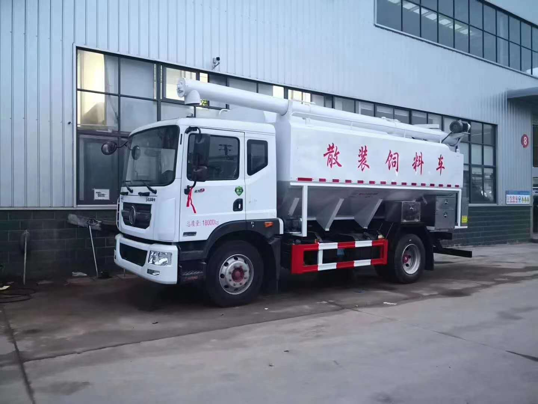东风多利卡D9散装饲料运输车22立方