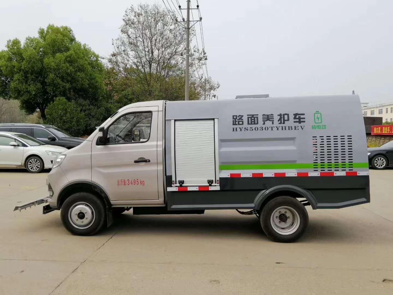 新能源洒水车(2吨)图片