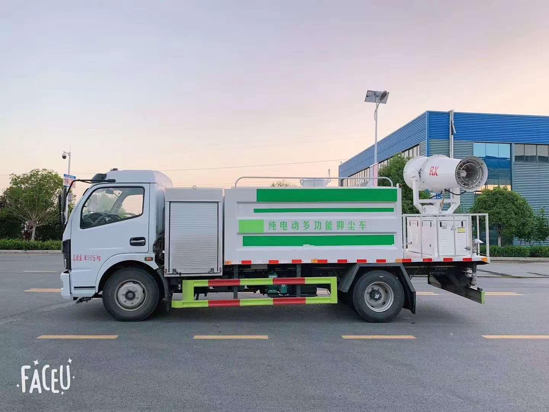 新能源洒水车(雾炮5吨)图片