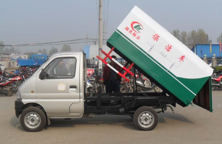 國六重慶長安密封自卸式垃圾車價格
