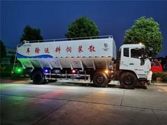 東風天錦15噸散裝飼料車廠家價格