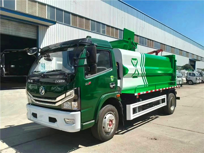 可上北京牌照6方餐厨垃圾车-泔水收集车