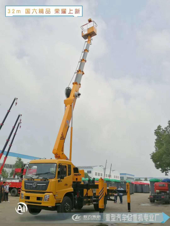 32米伸缩臂高空作业车全新上市图片