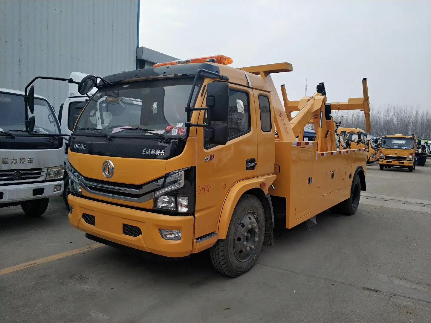 6吨东风D8道路救援拖车价格厂家配置图片视频