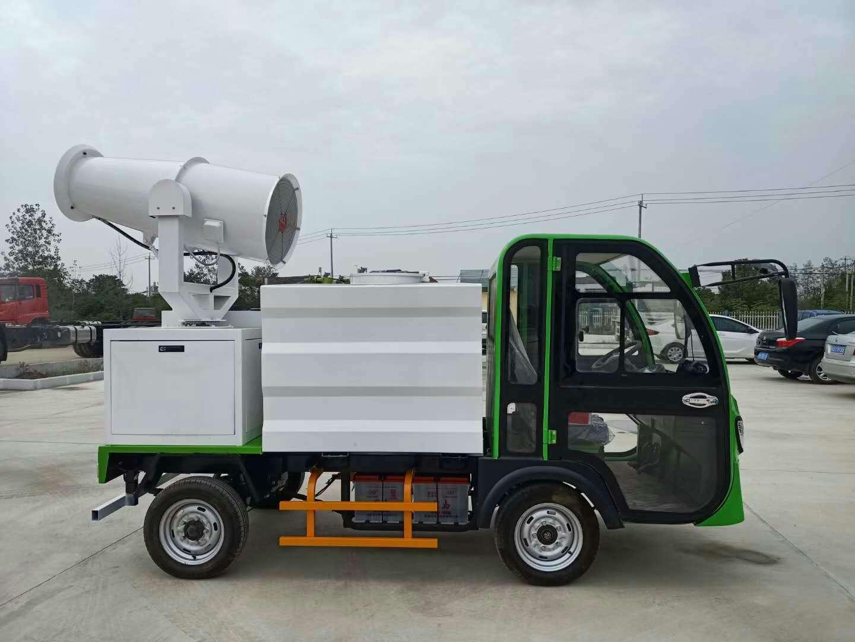 小区专用纯电动1.2吨喷雾消毒车价格,周厂长推荐