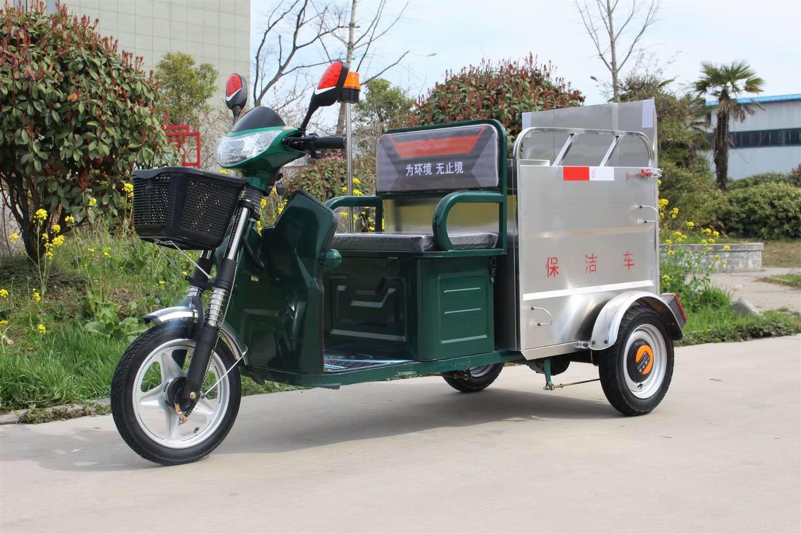 电动三轮单桶不锈钢垃圾车图片