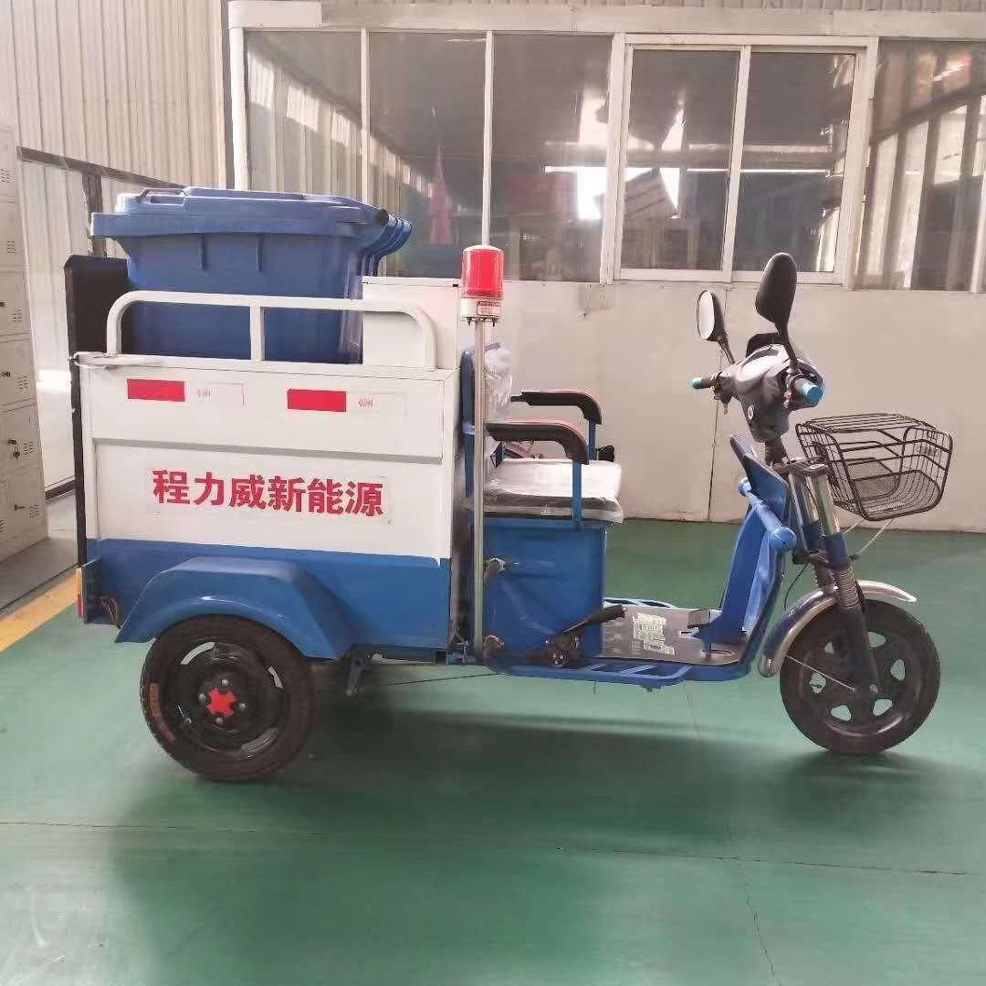 电动三轮单桶垃圾车图片