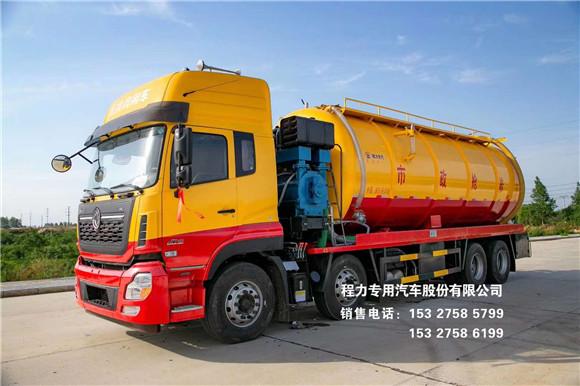 东风天锦天龙大型清洗吸污车作业效果视频视频