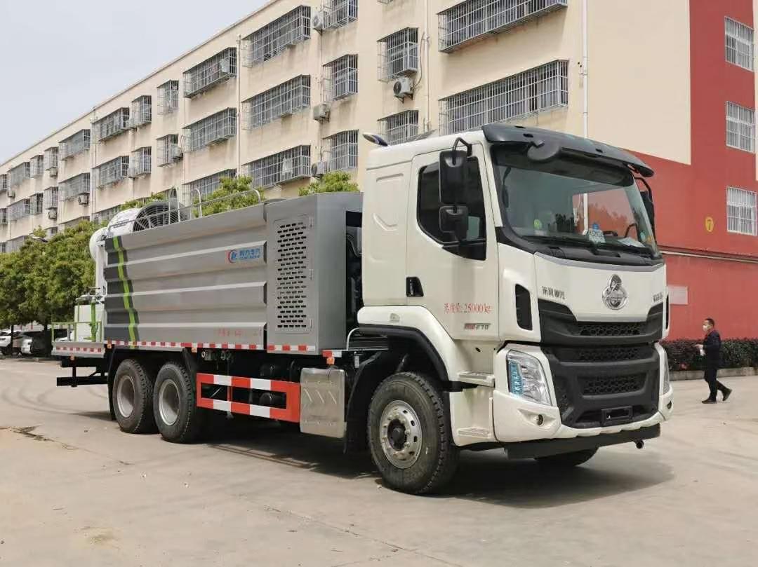 东风柳汽国六6X4抑尘车8吨乐鱼平台80米雾炮车