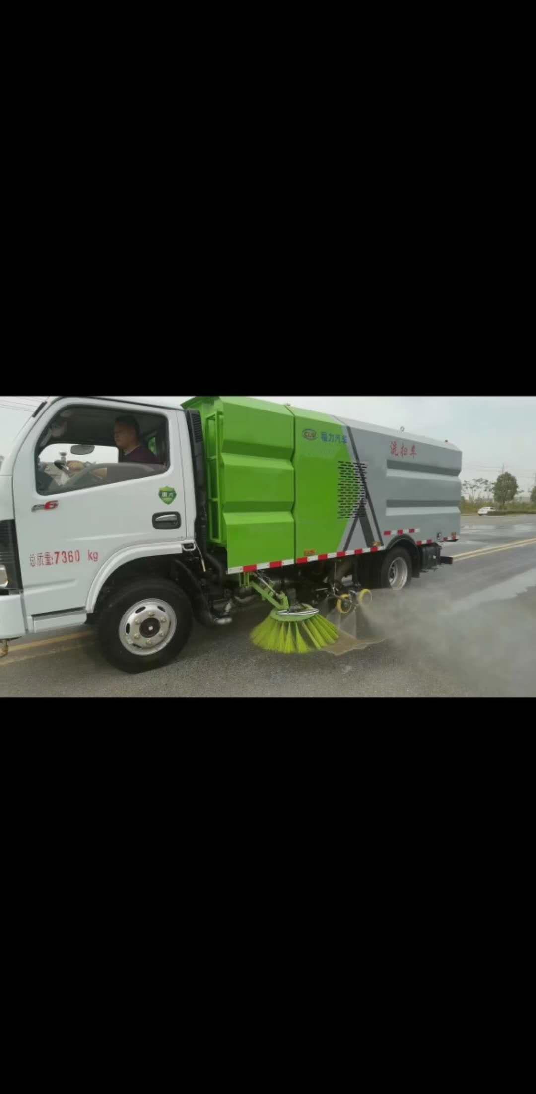 东风小多利卡洗扫车视频
