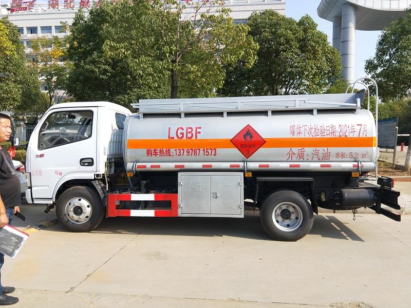 油罐车厂家批发直销  东风5吨加油车包上牌送车上门 视频视频