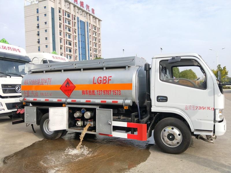 东风5吨流动加油车参数报价 危险品罐式运输车上户中视频视频