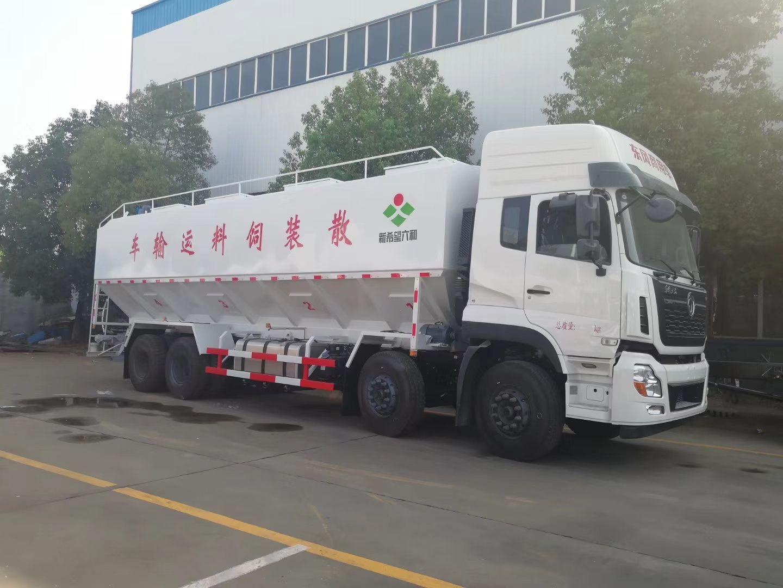 20吨散装饲料车多少钱 厂家 价格图片