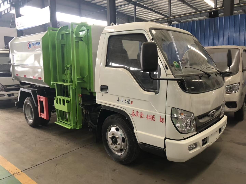 國六福田小卡3方自裝卸式掛桶垃圾車