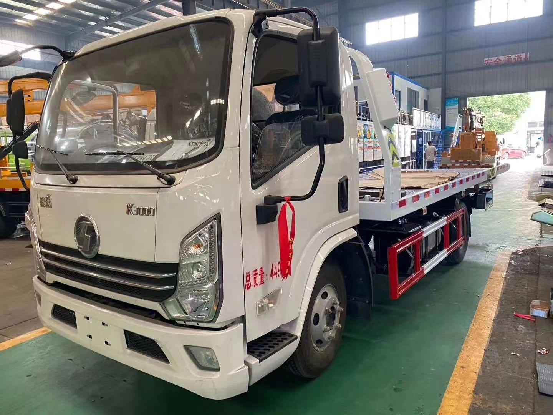 国六陕汽德龙K3000蓝牌拖车