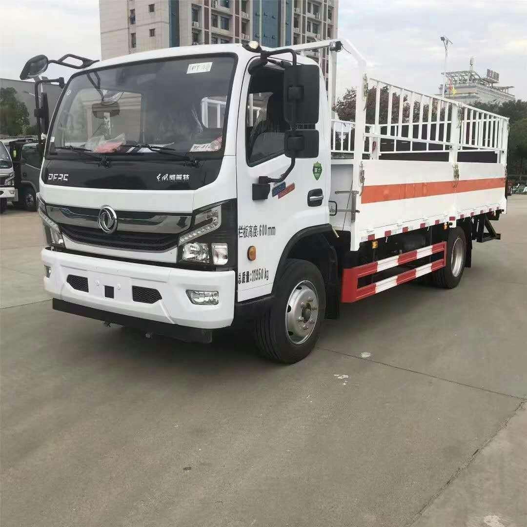 恭喜!江苏李总定制的国六7吨东风5.2米气瓶车发车了!
