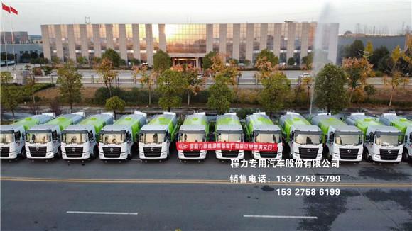 东风华神12吨抑尘车配置30米雾炮批量发车中视频