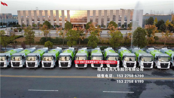 百余台东风华神12吨抑尘车配置30米雾炮批量发新疆中视频