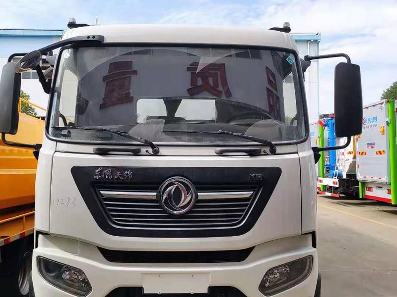 东风天锦小三轴30方散装饲料运输车全国可分期上户送车上门