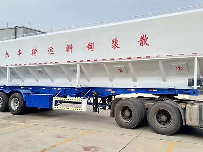 66方半挂30吨散装饲料车图片