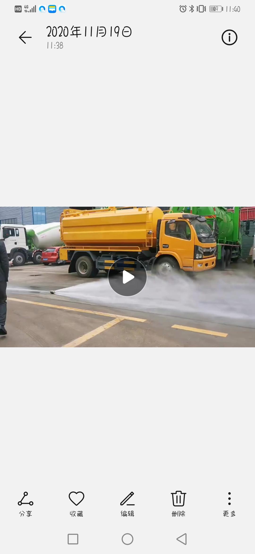国六东风吸污车图片
