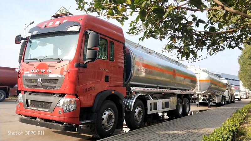 20吨油罐车厂家报价 重汽豪沃前四后八铝合金运油车 视频视频