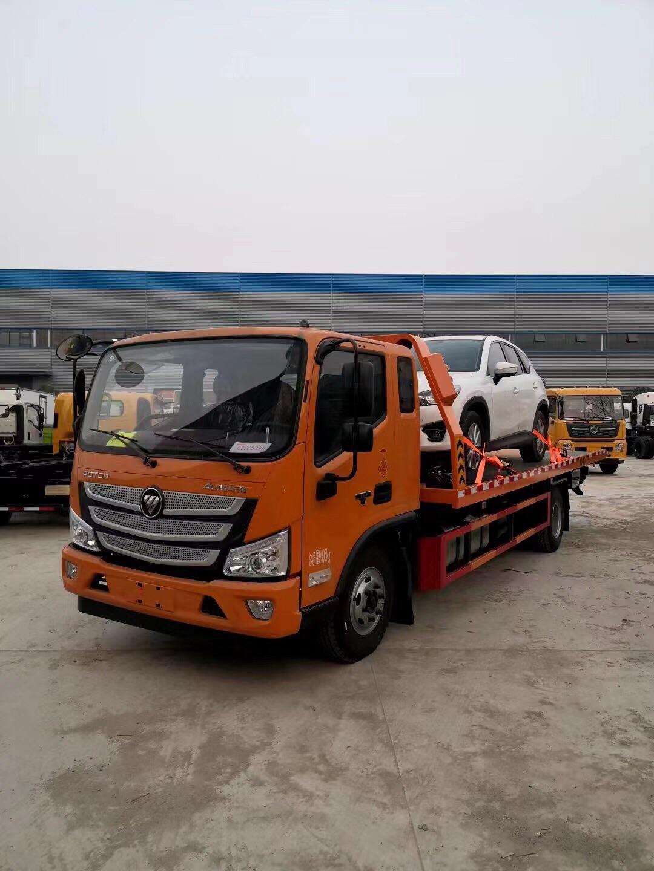 客户自提福田欧马可国六6.8米板清障车拖车图片