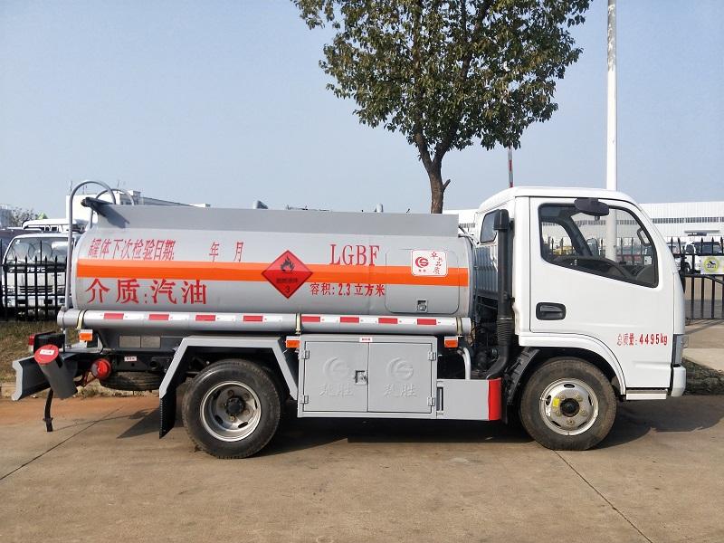 藍牌2噸加油車廠家 楚勝牌CSC5046GJY5型加油車視頻