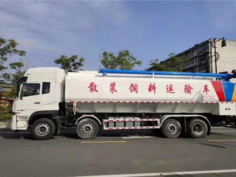 20吨散装饲料车|多少钱|价格|报价