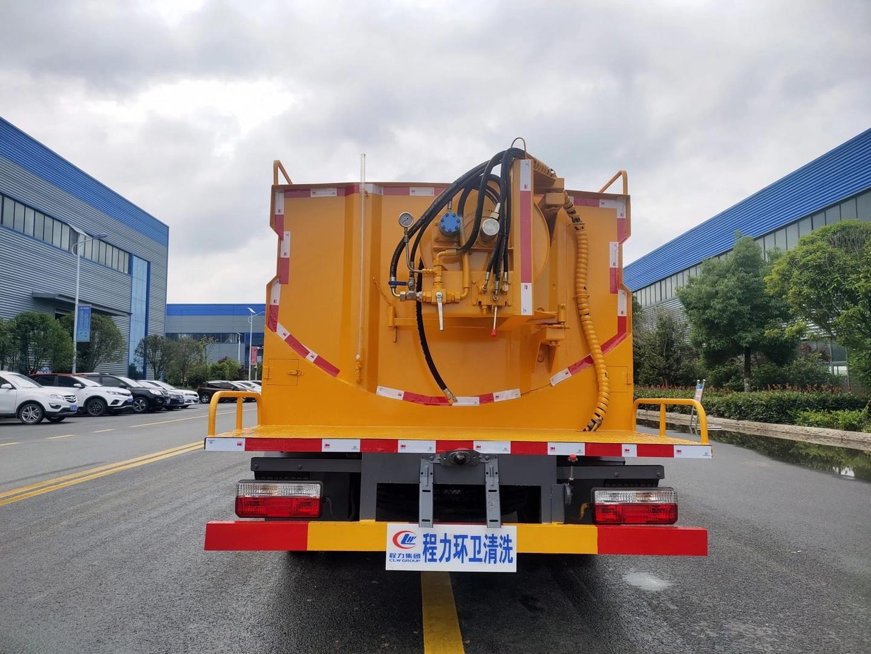 國六東風多利卡清洗吸污車