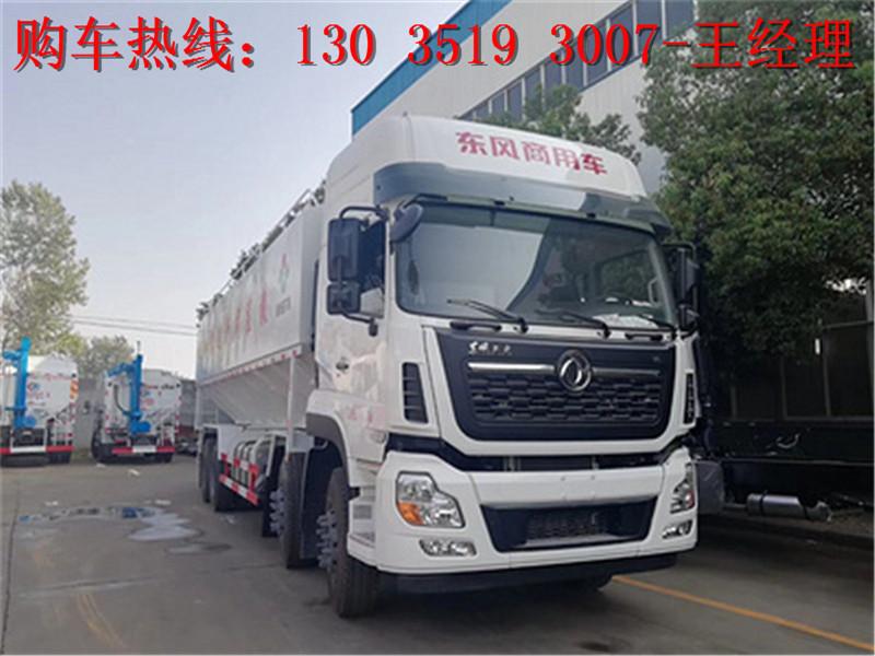 东风20吨散装饲料车_散装饲料运输车厂家|报价|多少钱